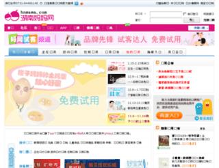 try.hnmama.com screenshot
