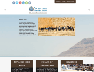 try.ramah.org.il screenshot