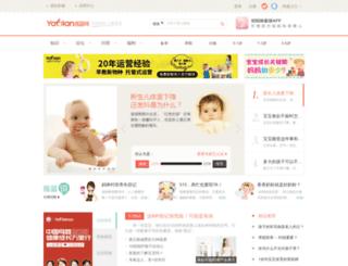 try.yaolan.com screenshot