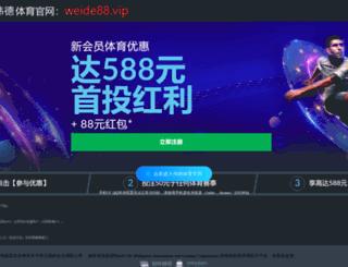 trybuilder.com screenshot