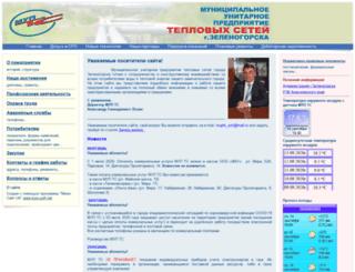 ts.k45.ru screenshot