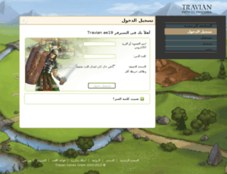 ts19.travian.ae screenshot