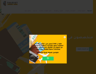 tsb-ksa.com screenshot