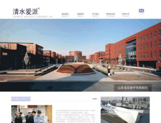 tsc.com.cn screenshot