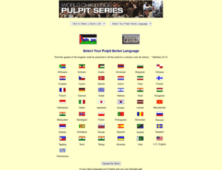 tscpulpitseries.org screenshot