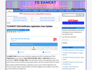 tseamcet.net.in screenshot