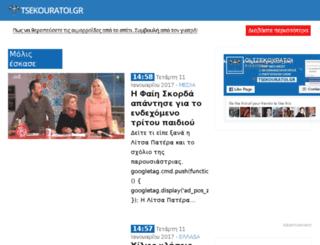 tsekouratoi20133.blogspot.se screenshot