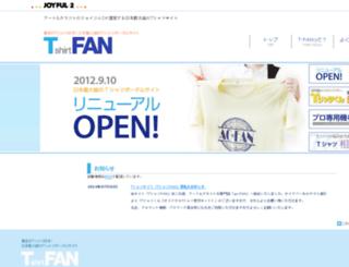 tshirt.ac-fan.com screenshot