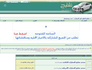 tshle7.net screenshot