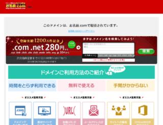 tsimpato.info screenshot