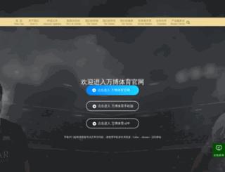 tsingvision.com screenshot