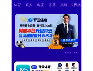 tsjj888.com screenshot