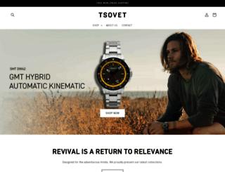 tsovet.com screenshot