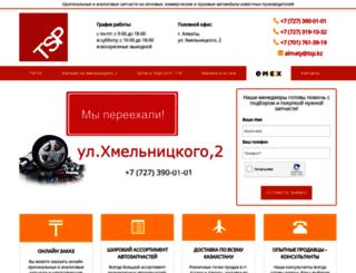 tsp.kz screenshot