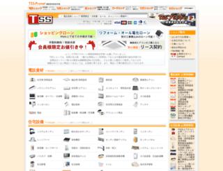tss-shop.com screenshot