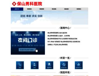 tssgyy.com screenshot
