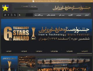 tstars.ir screenshot