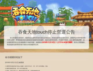 tstouch.sky-dragon.net screenshot
