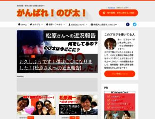 tsubasakaiser.com screenshot