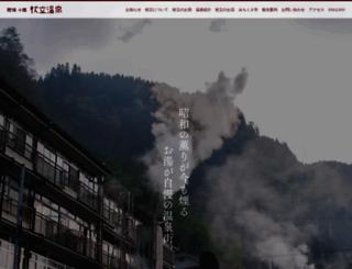 tsuetate-onsen.com screenshot