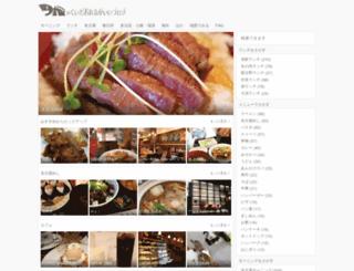 tsuka.biz screenshot