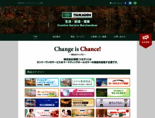 tsukaden.jp screenshot