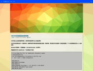 tsukkomi.org screenshot