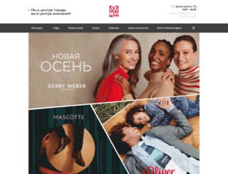 tsum.kirov.ru screenshot