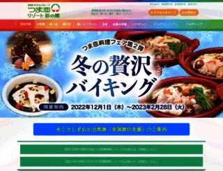 tsumagoi.net screenshot