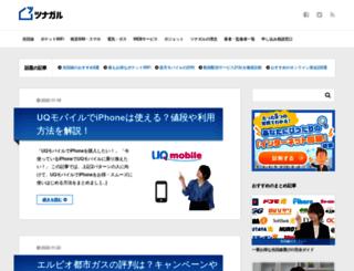 tsunaga-ru.net screenshot