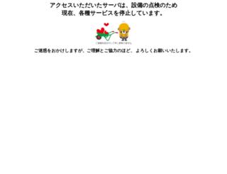 tsunagu.tri-osaka.jp screenshot