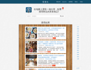 tsunamiworks.com screenshot