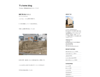 tsuno-home.jugem.jp screenshot