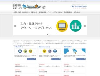 tsunotter.com screenshot