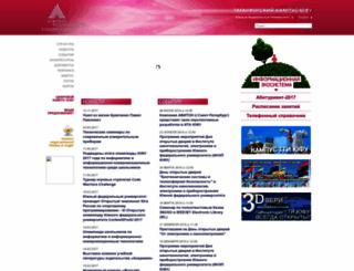 tsure.ru screenshot