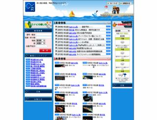 tsuri-navi.jp screenshot