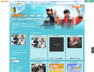 tsuriasobi.hamazo.tv screenshot