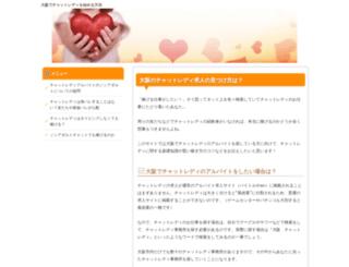 tsuruga-q10.com screenshot