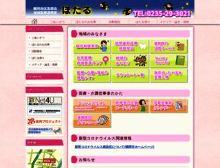 tsuruoka-hotaru.net screenshot