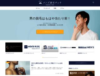 tsushimanews.com screenshot