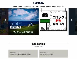 tsutaya.jp screenshot