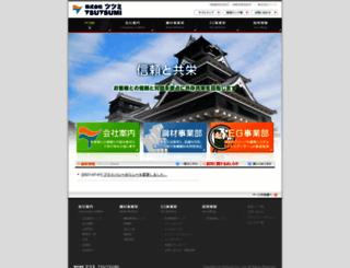 tsutsumi-g.co.jp screenshot