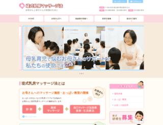 tsutsumishiki.com screenshot