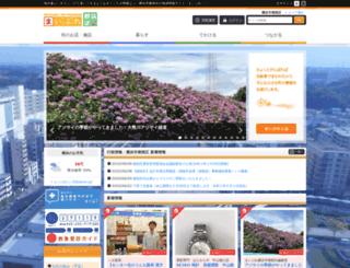 tsuzuki-yokohama.mypl.net screenshot