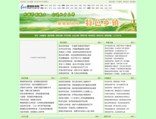 tsxz.lcxw.cn screenshot