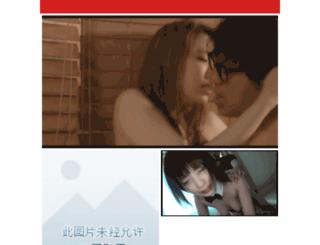 tsz888.com screenshot