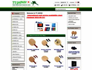 tt-japan.net screenshot