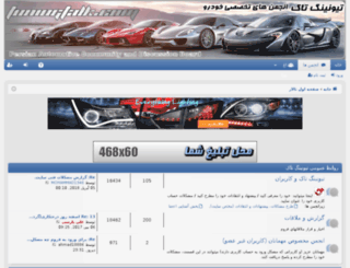 tt.tuningtalk.com screenshot
