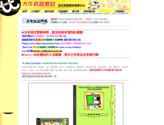 tt.xxking.com screenshot