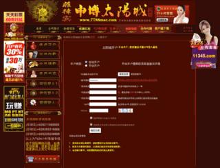 tt003.com screenshot
